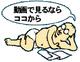 Oyaji_icon_9